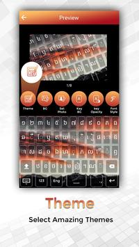 Easy Typing Khmer Keyboard Fonts And Themes screenshot 4