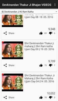 Devkinandan Thakur ji Maharaj Ke Bhajan Katha App apk screenshot