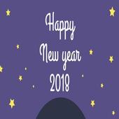 أجمل رسائل تهنئة رأس سنة 2018 icon