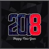 أروع رسائل تهنئة رأس السنة 2018 icon