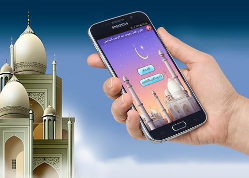 القران الكريم - عبد الرحمن السديسي screenshot 1