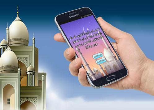 القران الكريم - عبد الرحمن السديسي screenshot 4