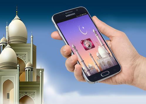 القران الكريم - عبد الرحمن السديسي screenshot 5