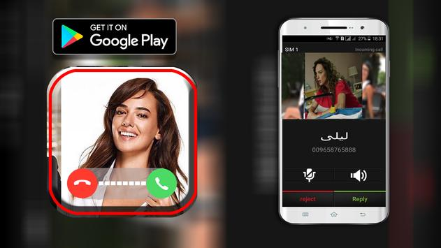 Mia Khalifa Calling you for free screenshot 2