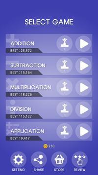 Finding Genius - Mathematics screenshot 1