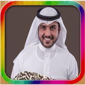 Shailat Majed Al - Raslani Songs icon