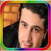 Songs of Salah El Bahr icon