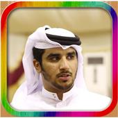 Shailat Abdul Rahman Al Najem songs icon