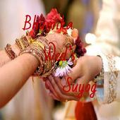 Bhagyashree wed's Suyog icon