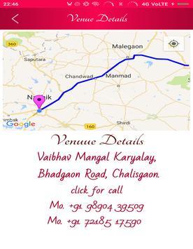 Bhagyashree wed's Suyog screenshot 3