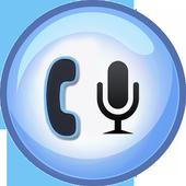 record call deutsch icon