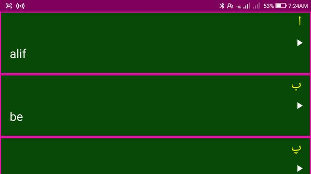 Learn Urdu Alphabets and Numbers screenshot 4