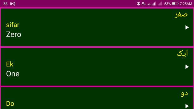 Learn Urdu Alphabets and Numbers screenshot 5