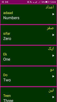 Learn Urdu Alphabets and Numbers screenshot 2