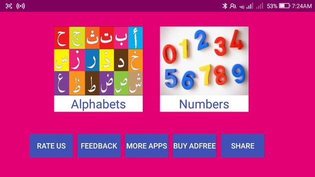 Learn Urdu Alphabets and Numbers screenshot 3