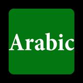 Learn Arabic From Urdu icon