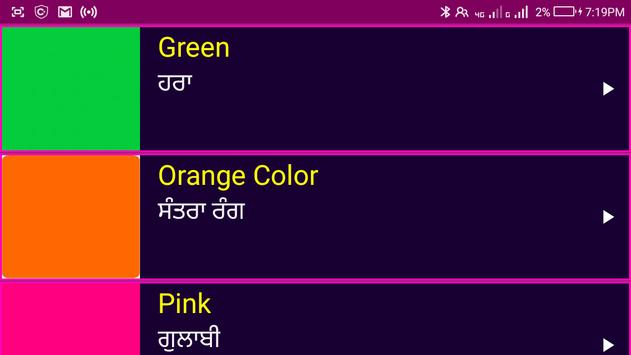 Learn English From Punjabi apk screenshot