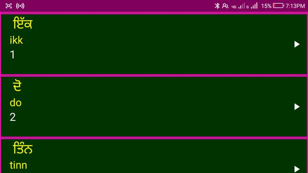 Learn Punjabi Alphabets and Numbers apk screenshot
