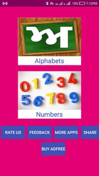 Learn Punjabi Alphabets and Numbers poster