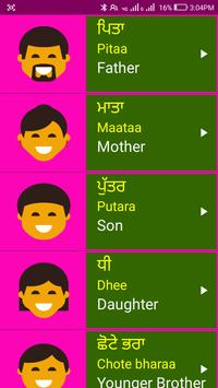 Learn Punjabi From English screenshot 4