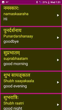 Learn Sanskrit From English screenshot 7