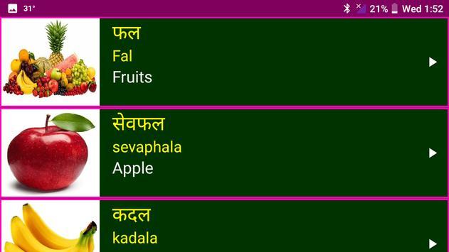 Learn Sanskrit From English screenshot 9