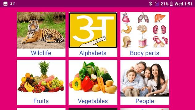 Learn Sanskrit From English screenshot 10