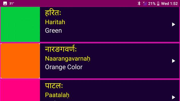 Learn Sanskrit From English screenshot 14