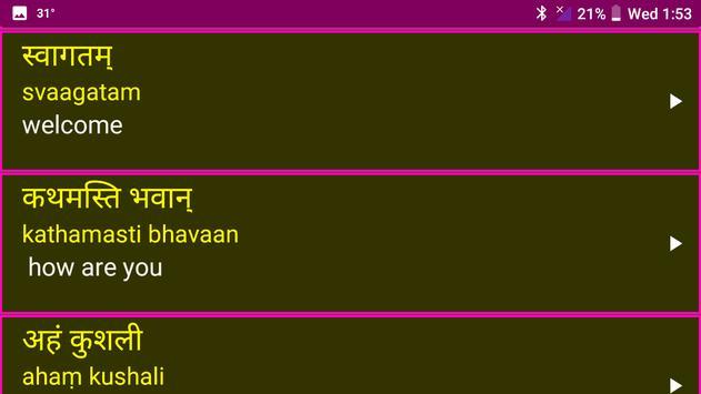 Learn Sanskrit From English screenshot 23