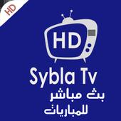 SyblaTV Prank سيبلا تيفي 2017 icon