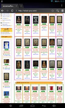 Amulet market poster