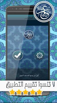 اقوال و حكم عمر بن الخطاب poster