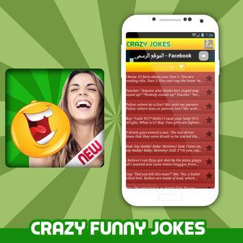 Funny Crazy Jokes - Best Jokes apk screenshot