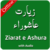Ziarat Ashura (زیارت عاشورا) With Audios icon