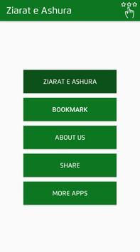 Ziarat Ashura (زیارت عاشورا) With Audios poster
