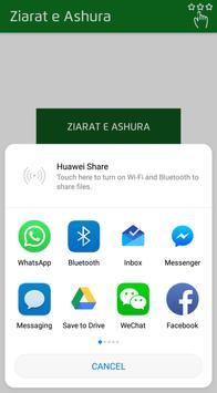 Ziarat Ashura (زیارت عاشورا) With Audios screenshot 4