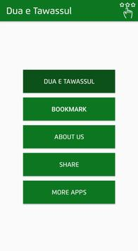 Dua e Tawassul screenshot 5
