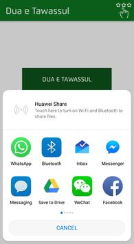 Dua e Tawassul screenshot 9