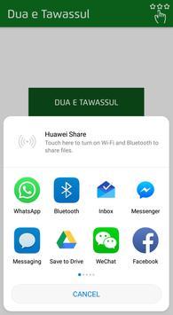 Dua e Tawassul screenshot 3