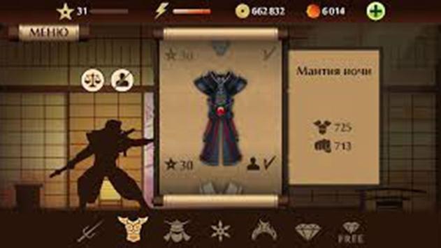 Cheat Shadow Fight 2 screenshot 1