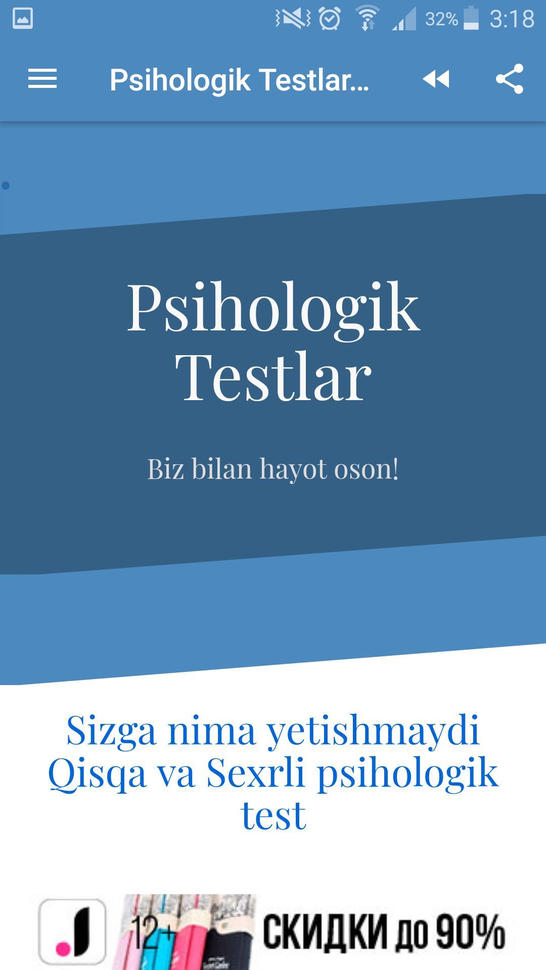 Psixologik testlar pdf