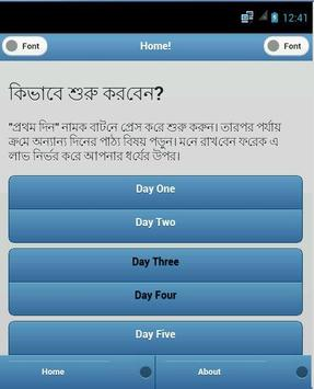 Learn Forex in Bangla poster