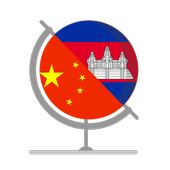 WeLearn Chinese & Khmer icon