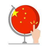 WeLearn Chinese 中文 icon