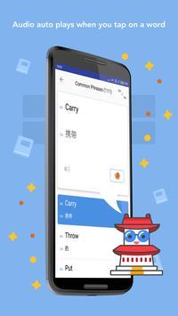 WeLearn Chinese 中文 apk screenshot