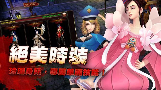 刀鋒美人 apk screenshot