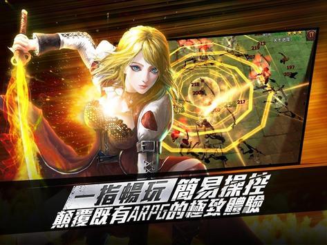 刀鋒女神(全面公測版) poster