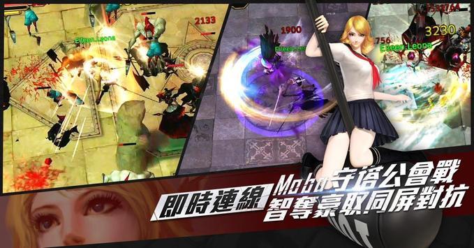 刀鋒女神(全面公測版) apk screenshot