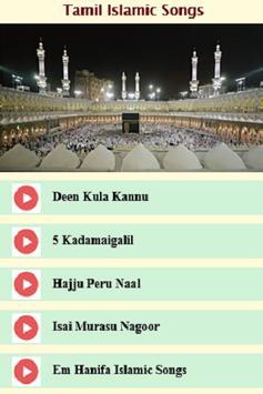 Tamil Islamic Songs poster