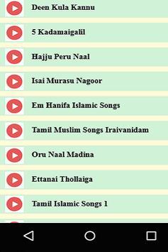 Tamil Islamic Songs screenshot 1